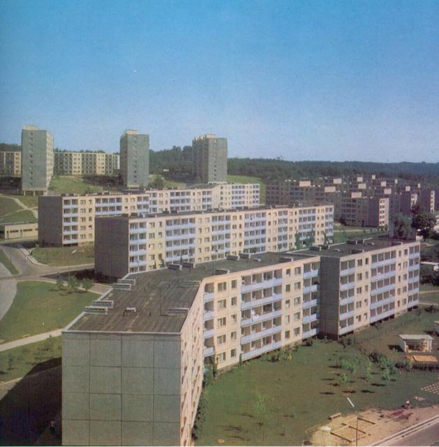 Вильнюс, типовые дома (отр.адм.) СССР Ретро фото 10