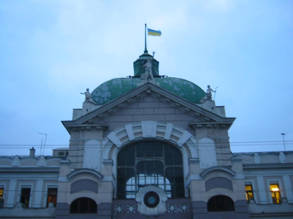 вокзал (город Черновцы)