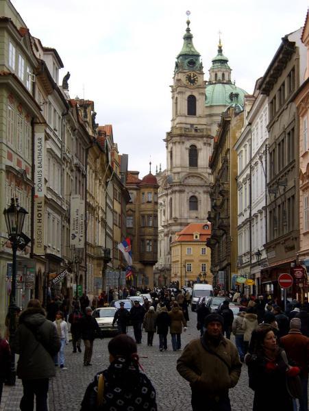 Пражская улица