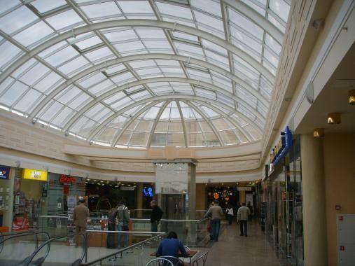 """фрагмент купола торгового центра """"Наш гипермаркет"""""""