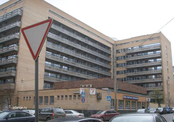 Чешский центр, ул. 2-ая Тверская-Ямская