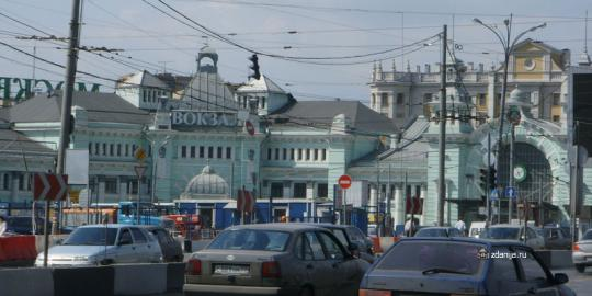 Белорусский вокзал, фрагмент