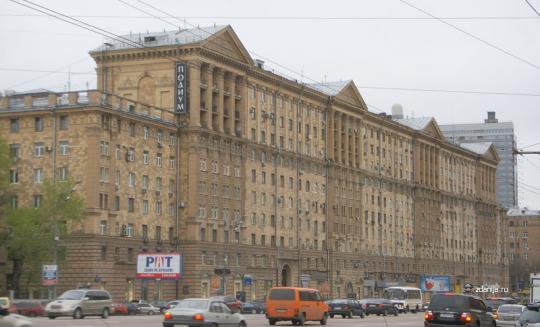 Здание в стиле классицизм Москва, Новинский бульвар, дом 18