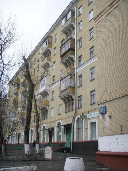 фасад здания ул. Трофимова, дом 25, корп. 1, г. Москва