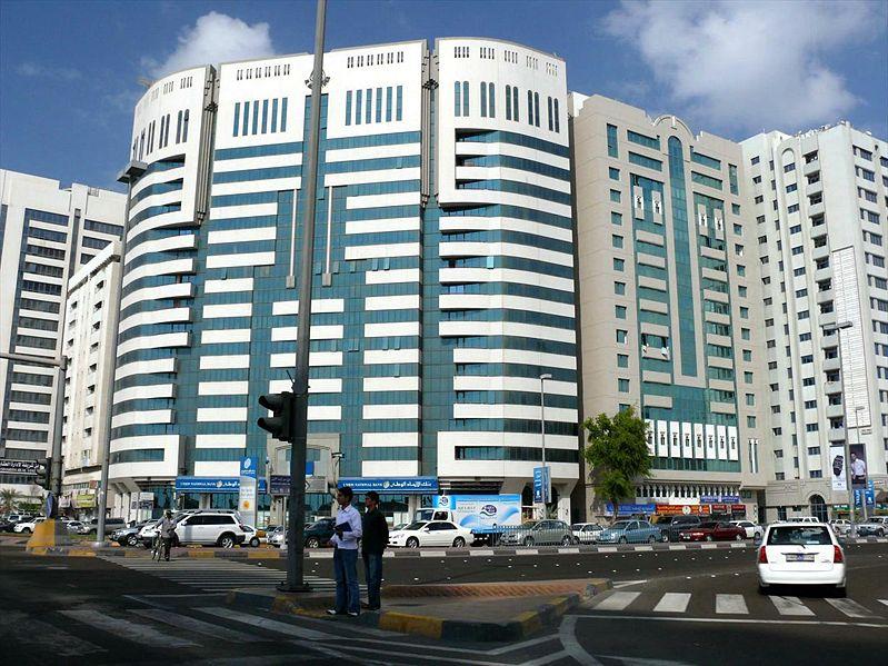 Многоэтажные современные дома в Абу Даби ОАЭ