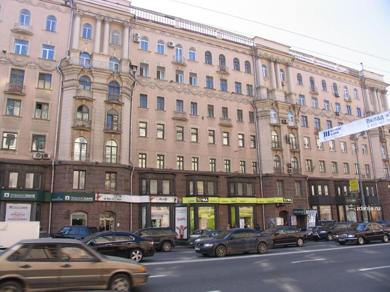 улица Тверская, 27 корп 2