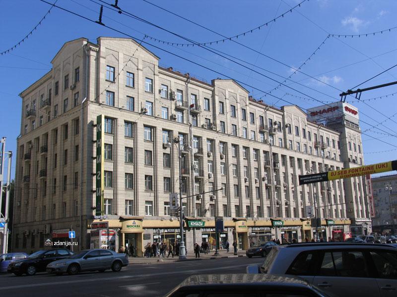 Москва, ул. Тверская дом 8