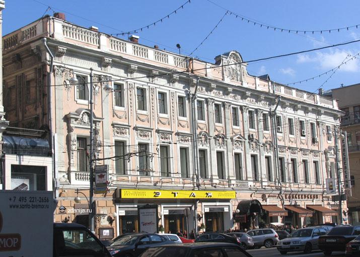 ул. тверская дом 14