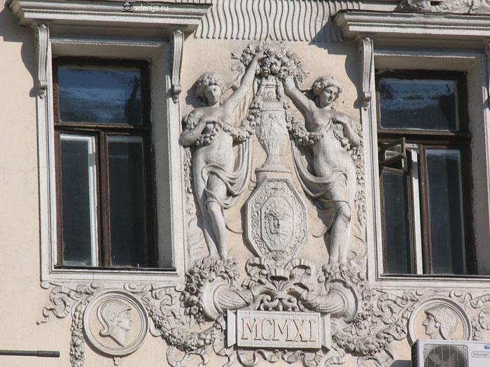 окна и декор дома ул. Тверская, 10/1