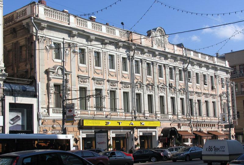 Елисеевский магазин ( тверская 14 )