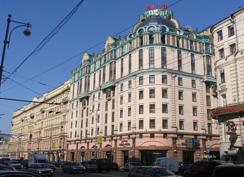 улица Тверская, 26/1 - мариотт гранд отель ( mariott )