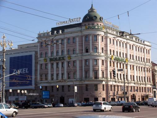 ул. Тверская  дом 16 галерея Актёр и пр.