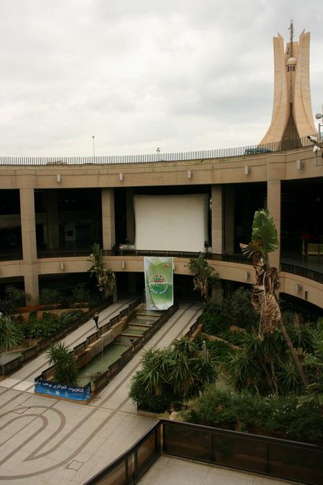 архитектурный комлекс <Символ независимости Алжира>