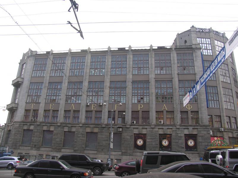 здание Центрального телеграфа - Тверская д 7