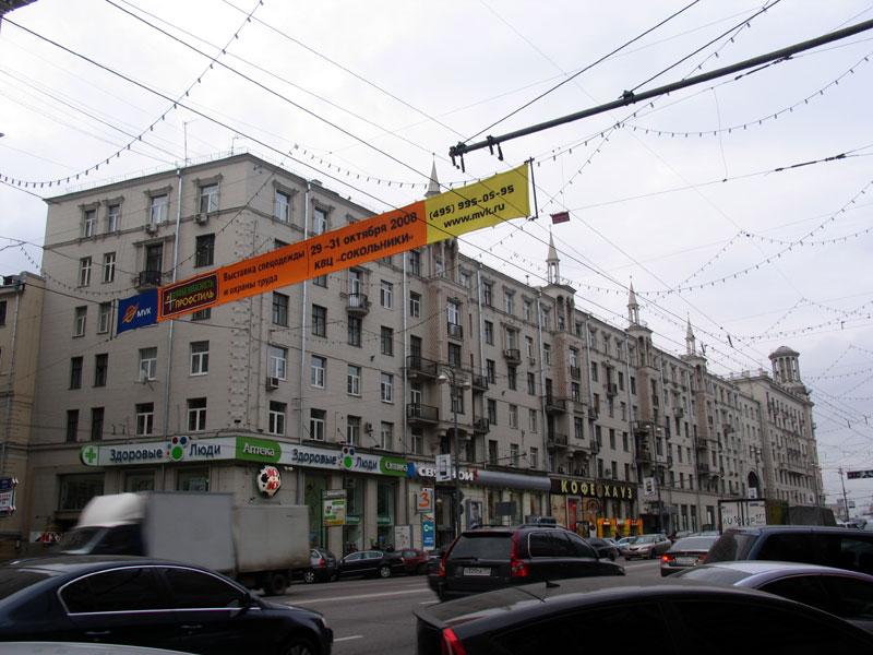 ул Тверская д 17