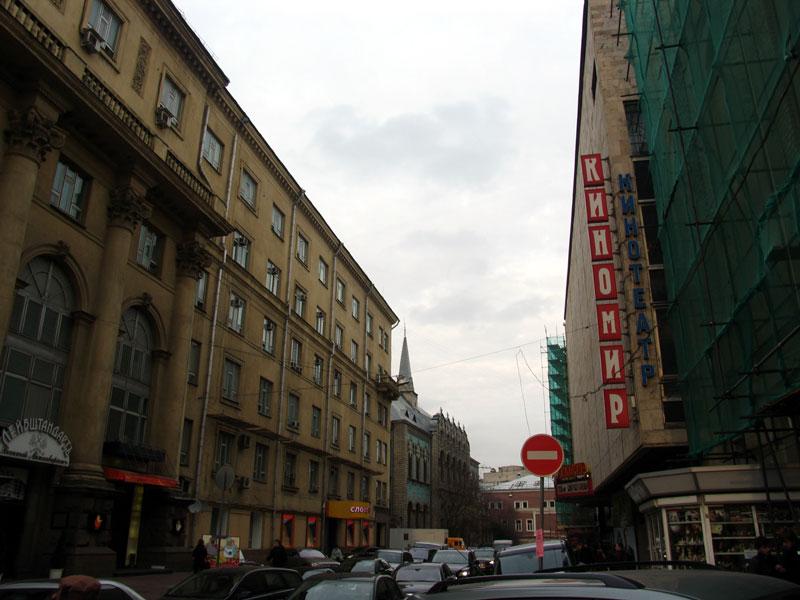 вид на Настасьинский  переулок