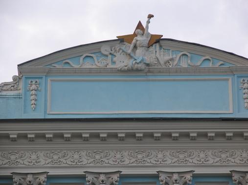 Советский декор на здании в стиле классицизм