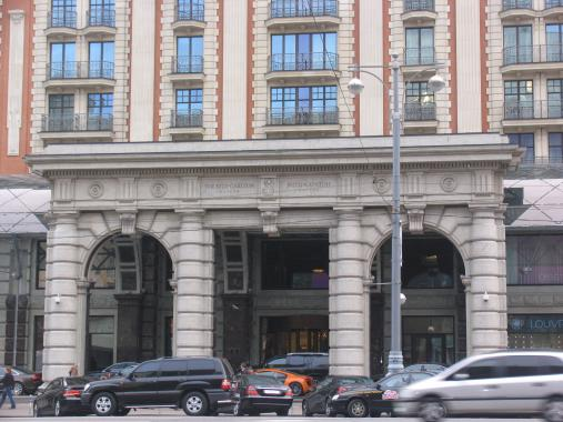 Входная группа отеля Ритц-Каратон Москва ( The Ritz-Carlton Moscow )