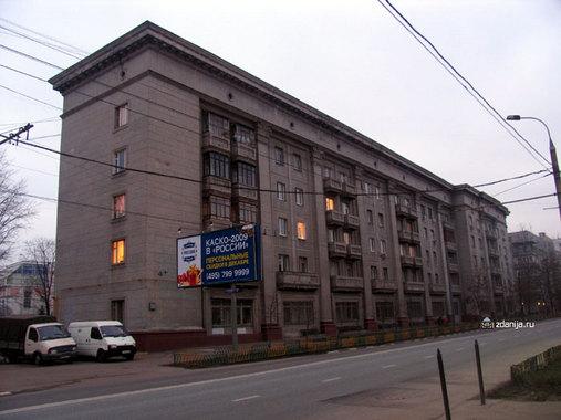 Москва, Мытная ул. дом 50