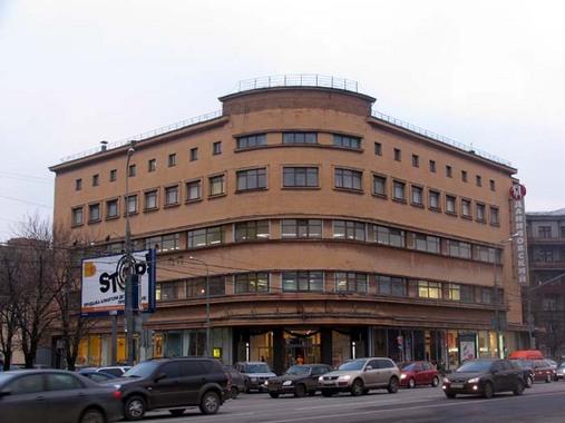 Даниловский универсам ( Москва, Люсиновская ул. дом 79 )