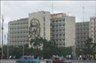 министерство внутренних дел с че геварой на фасаде