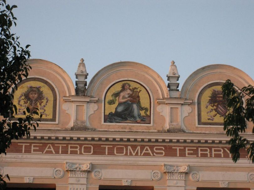 театр томас терри, фрагмент, мозаики