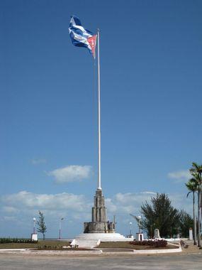 тот самый первый флаг