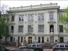 Институт Нейрохирургии им. Бурденко