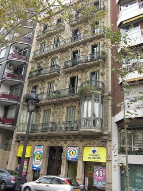 Очередной жилой дом в Барселоне