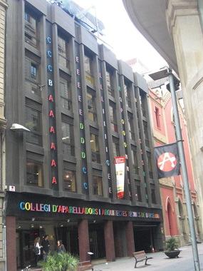 Здание союза архитекторов Барселоны