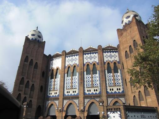 Здание музея в районе 22, Барселона