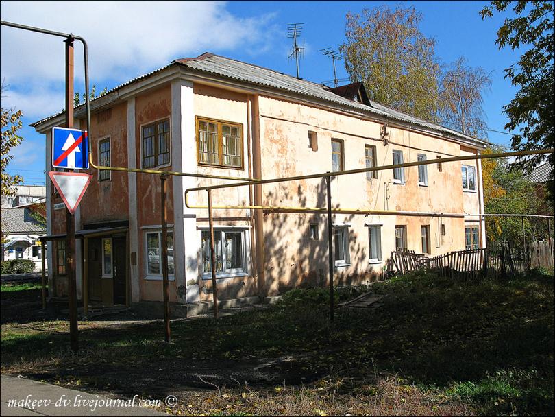 Сталинки и довоенные дома Кувандык (отр.адм.)