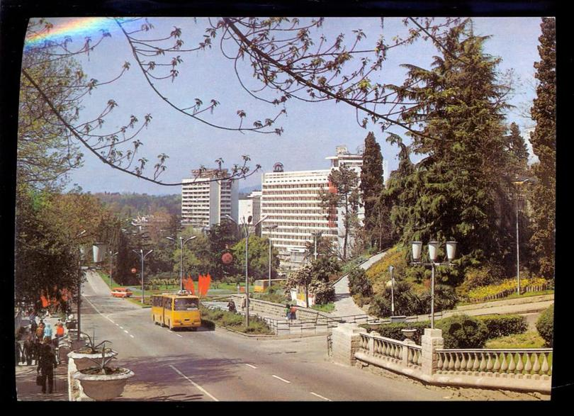 Сочи. Курортный проспект 1983
