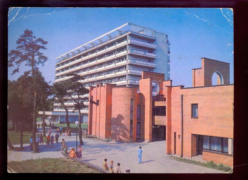 """Литва. Паланга. Дом отдыха """"Неринга"""", 1981 год"""