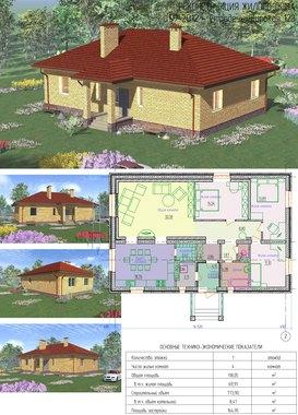 59-2012 - Проект реконструкции одноэтажного жилого дома