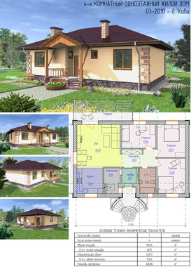 03-2010 - Проект одноэтажного жилого дома с террасой