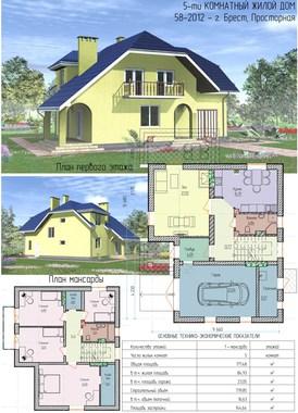 58-2012 - Проект жилого дома с мансардой и гаражом