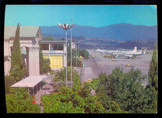 Сочи. Аэропорт, 1980 год