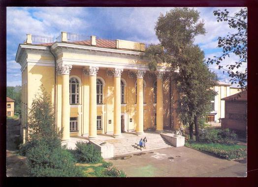 Сыктывкар. Библиотека имени В.И. Ленина
