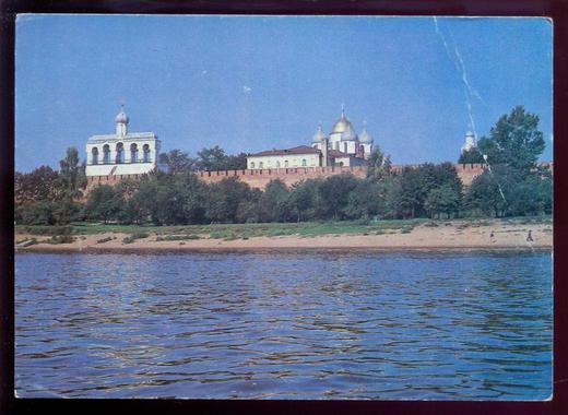 Новгород. Кремль со стороны реки Волхов