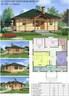 04-2010 - Проект жилого дома из бруса