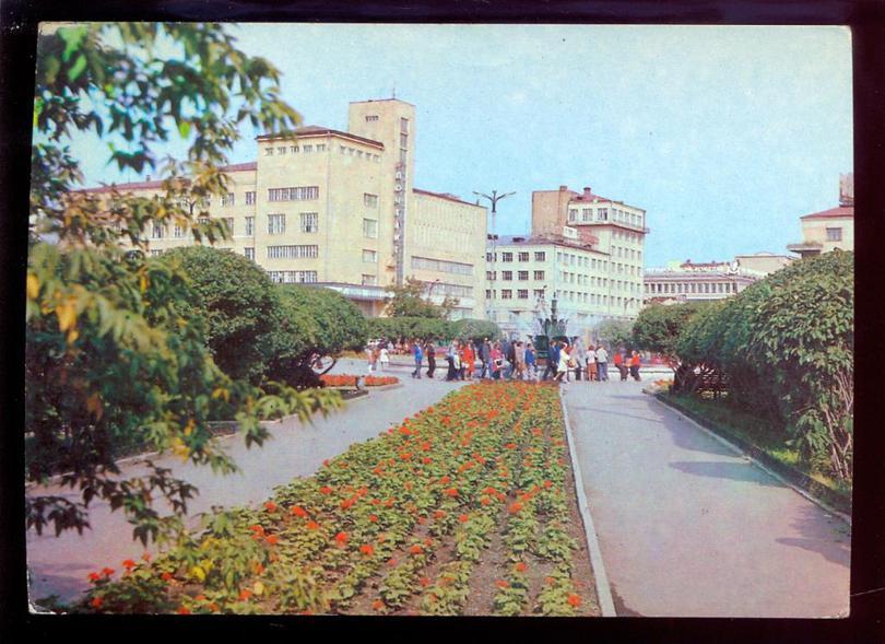 Свердловск. Площадь Труда