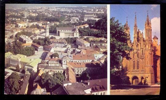 Вильнюс 1982