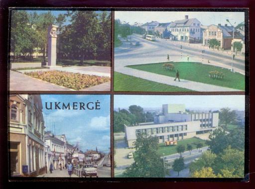 Литва. Укмерге