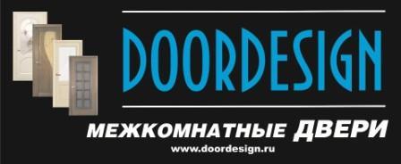 Межкомнатные двери DoorDesign