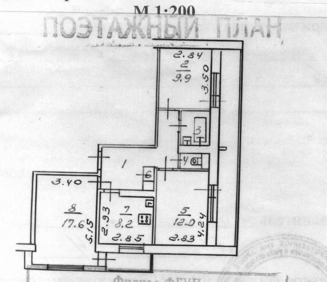 Серия домов И-163.02, планировка квартир (отр.адм.) Помогите определить серию дома