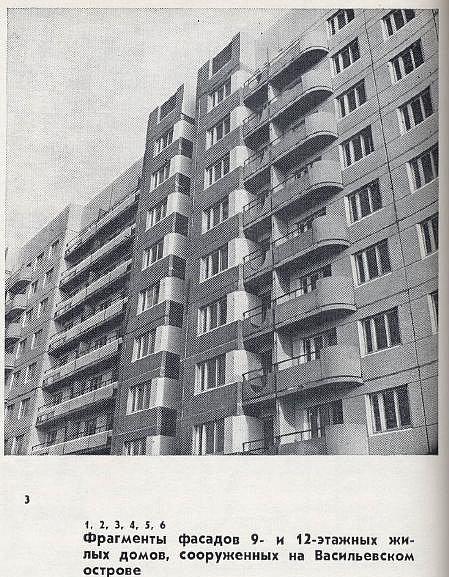 Фото здания - 137 серия ВО 2