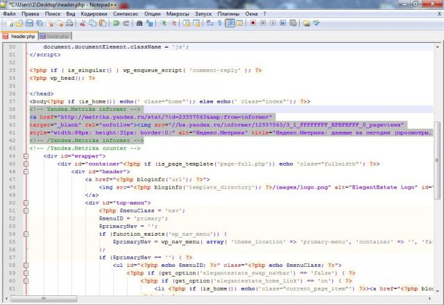1. вырезать код информера Метрики из файла header