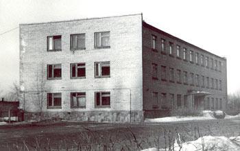некое административное здание