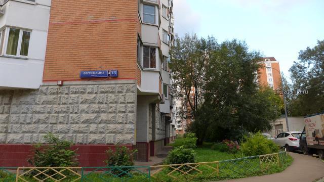 Москва, Фестивальная улица, дом 73, корпус 3, Серия П-44т (САО, район Ховрино)